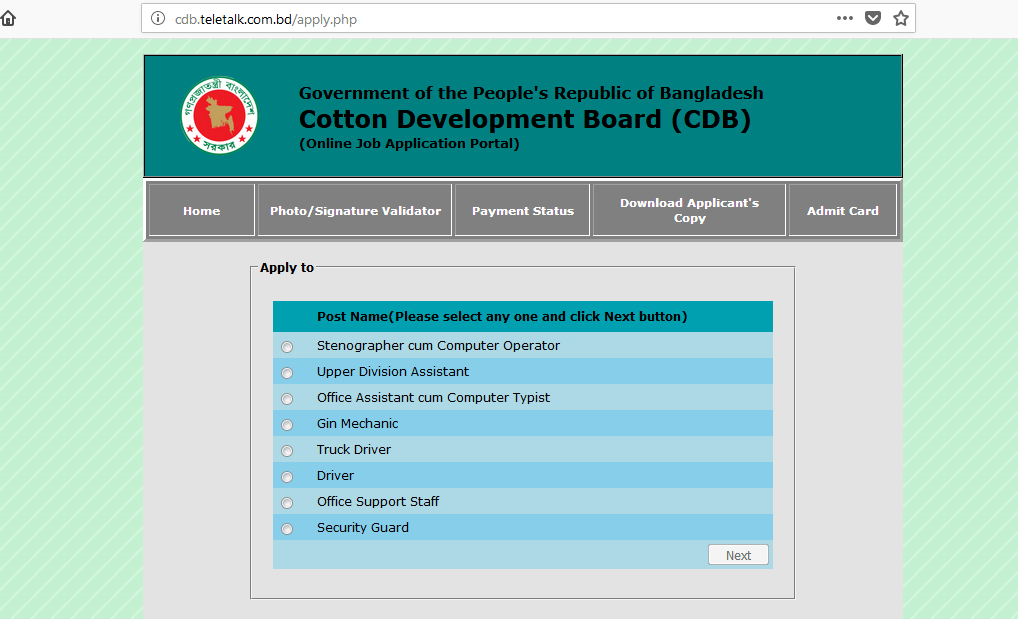 Cotton Development Board Cdb New Job Circular 2018 Jobs Test Bd