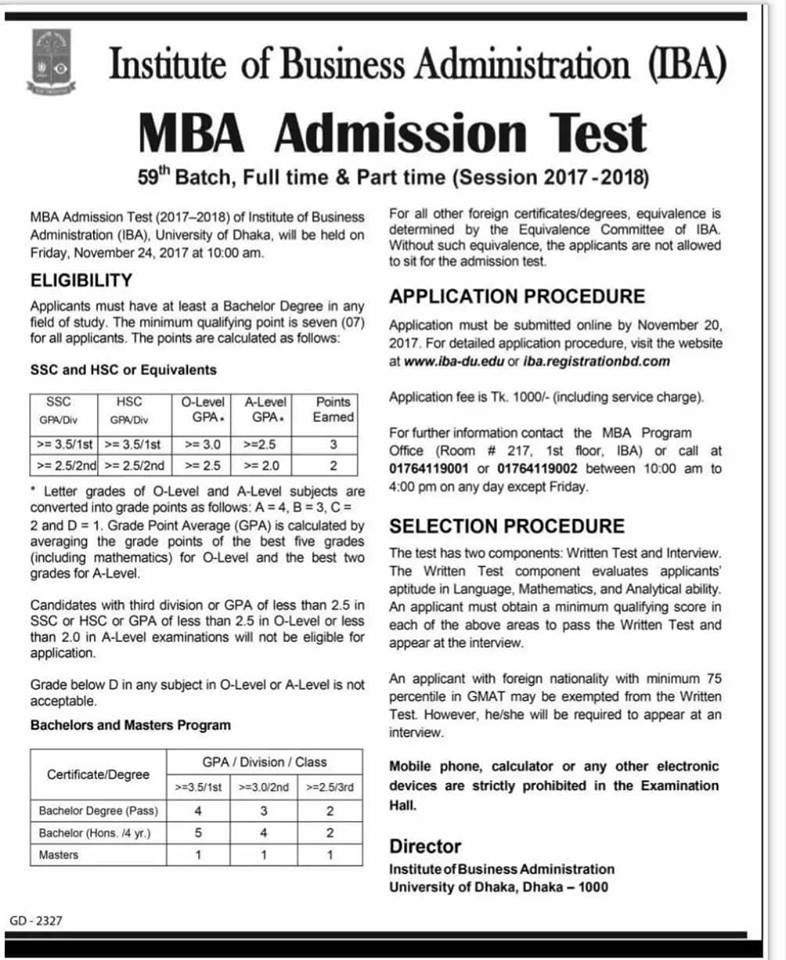Admission paper for sale bangladesh