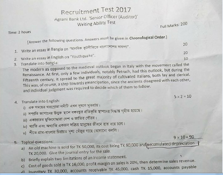 Agrani Bank Written Questions Solution - Jobs Test bd