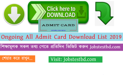 Jobs Test bd - BCS, Bank, Admission, Job Circular, Result & Other