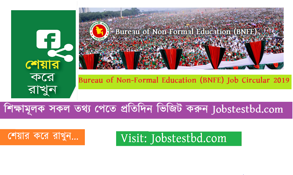 Bureau Of Non Formal Education Bnfe Job Circular 2019