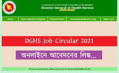 Directorate General of Health Services (DGHS)