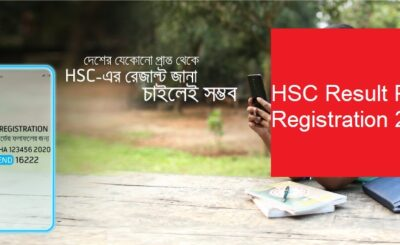 HSC Result Pre Registration 2021