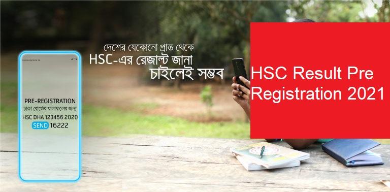 HSC Result Pre Registration 2021
