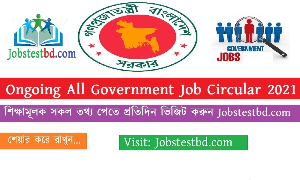 Ongoing All Government Job Circular 2021 in bd