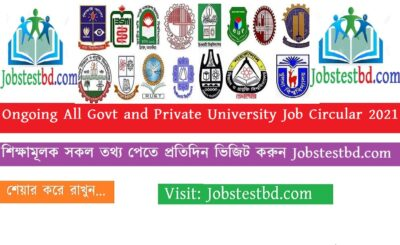 Ongoing All Govt and Private University Job Circular in bd