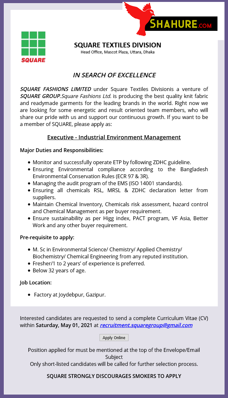 Square Textiles Ltd Job Circular 2021