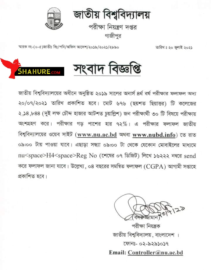 NU Honours 4th Year Result Notice