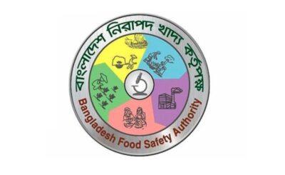 BFSA logo